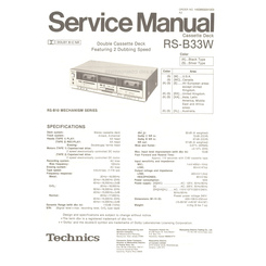 RS-B33W